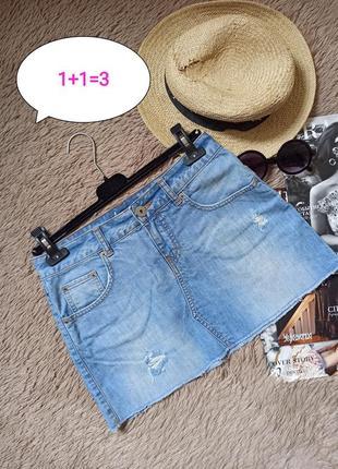 Красивая короткая джинсовая юбка трапеция с бахромой/мини юбка