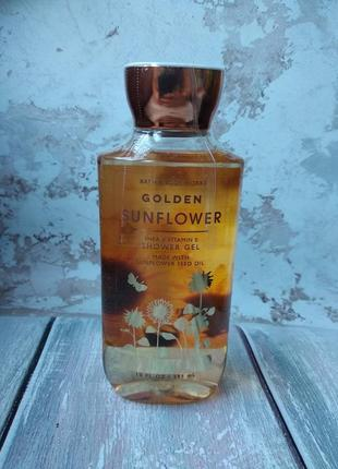 Гель для душу bath body works golden sunflower