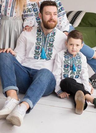 Суперакция! комплект стильных натуральных вышиванок для папы и сына family look вышиванка вишиванка