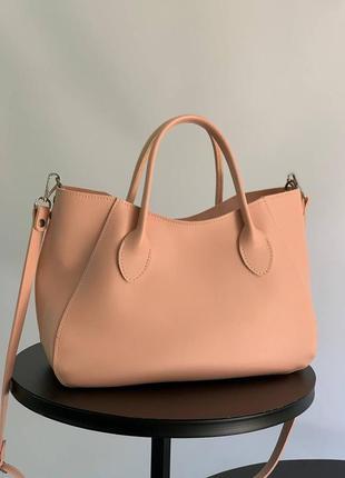 Кремова сумка шопер