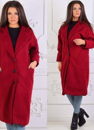 Шикарное пальто из кашемира