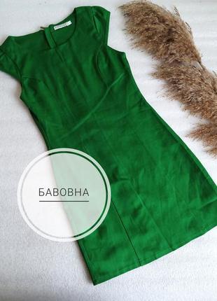 ✨класна , коротка сукня зеленого кольору ,на молнії ✨
