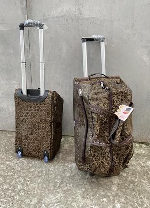 Сумка дорожная на колёсах, чемодан дорожный на двух колёсах, валіза дорожня на колесах