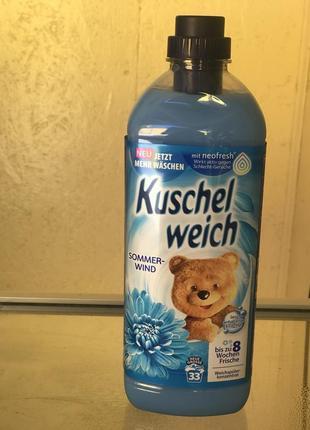 Kuschelweich sommerwind weichspüler - кондиціонер-ополіскувач для дитячої білизни