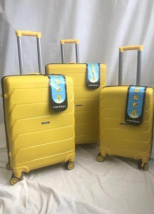 Комплект чемоданов carbon германия