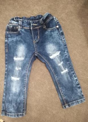 Дитячі рвані джинси