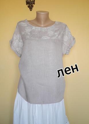 Бежева лляна  блуза ,італія