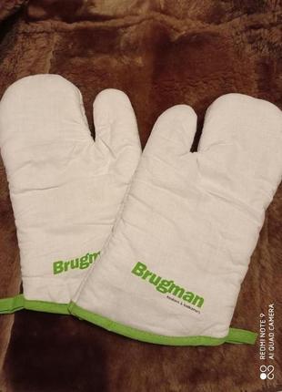 Brugman большие белые стеганные кухонные рукавицы
