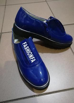 Туфли стильные модненькие для девочки 35р 22см.