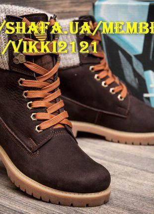 Стильные  зимние  кожаные ботинки коричневые много размеров
