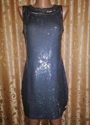 ✨✨✨красивое женское новое короткое вечернее, коктейльное платье в пайетку superdry luxe🔥🔥🔥
