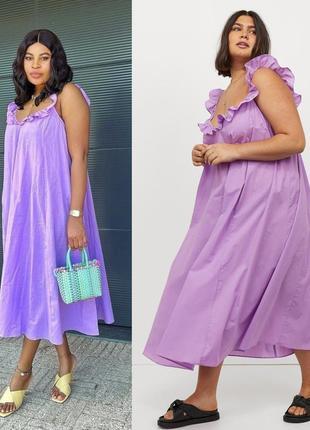 Лавандовое платье сарафан h&m в стиле прованса р.52-54-56