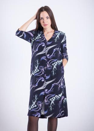 Длиное стильное платье от other stories