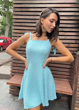 Платье сарафан летнее на завязках