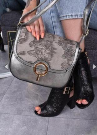 🌟стильна жіноча сумка 🌿