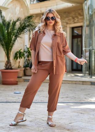 Летний лёгкий повседневный костюм двойка штапель батал цвет корица рубашка +штаны большого размера штапель