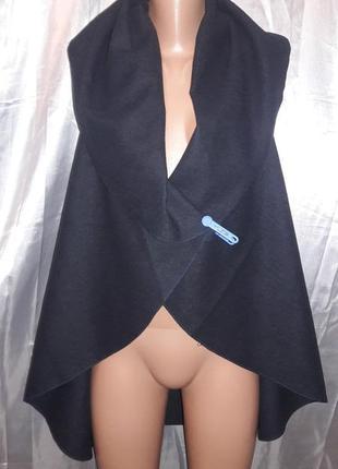 Торг! темно-синий удлиненный жилет