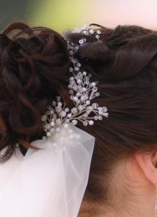 Набор украшений для свадебной прически (ручная работа)