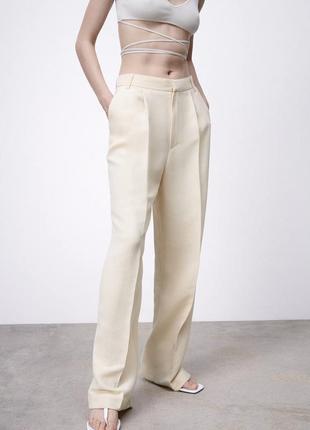 Стильні брюки , штани широкі zara слонової кості