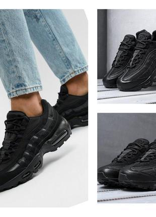 Кроссовки кожаные замша  nike air max 95 черные женские