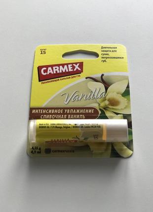 Carmex vanilla бальзам для губ увлажняющий бальзам для губ кармекс
