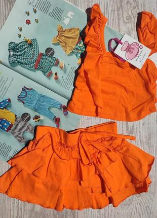 Комплект топик и юбка бренда gailaluna