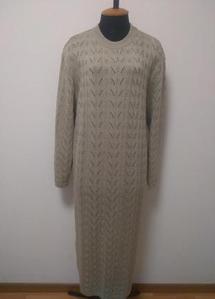 Платье длинное макси белорусский трикотаж алеся