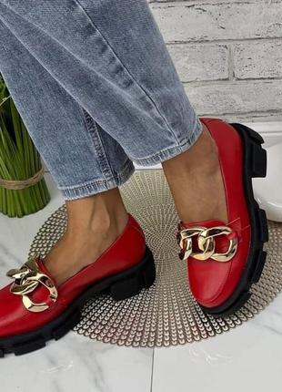 Женские туфли лоферы натуральная кожа цвет красный