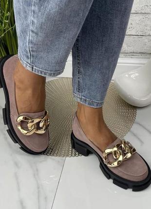 Женские туфли лоферы натуральная замша цвет мокко
