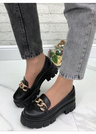 Женские туфли на фигурной подошве черные натуральная кожа