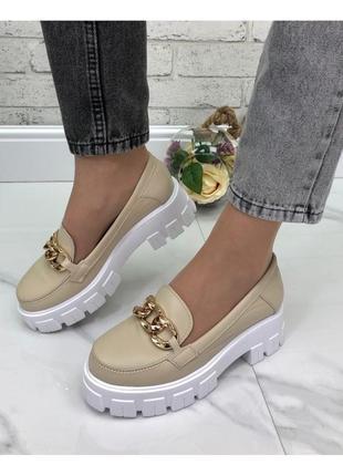 Женские туфли на фигурной подошве бежевые натуральная кожа