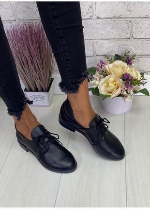 Женские туфли оксфорды на низком ходу натуральная кожа черные натуральная замша черные