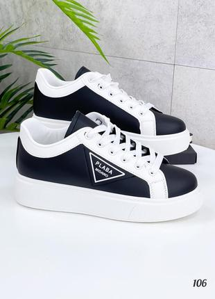 Кеды женские кроссовки черные белые кросівки жіночі кеди білі чорні