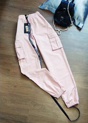 Пудровые джогеры, карго, штаны, брюки prettylittlething