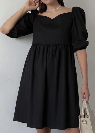 Стильное объёмное платье