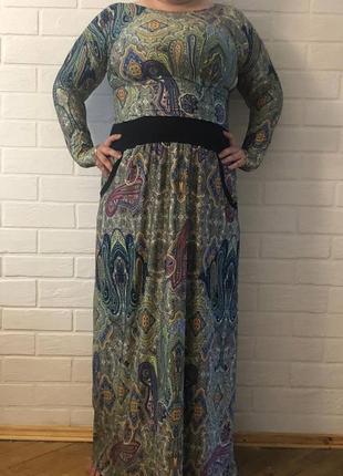 Классное платье в пол.подходит на любую фигуру.очень яркое