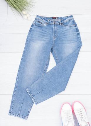 Женские голубые джинсы мом