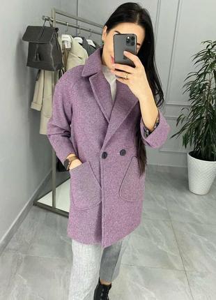 ⭐️женское пальто