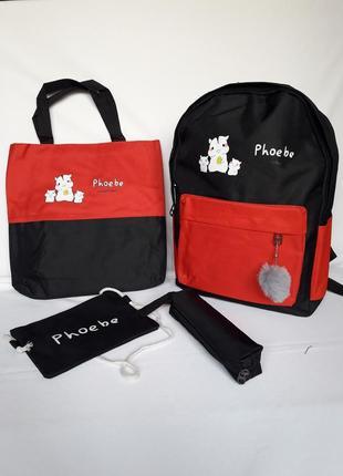 Рюкзак жіночий, набір 4в14 фото