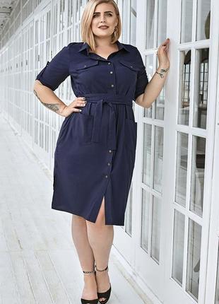 Синее коттоновое платье рубашка длинна миди