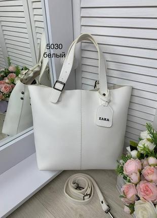Новая белая кожаная сумка