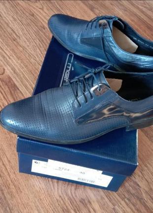 Синие кожаные мужские туфли3 фото