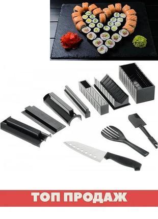 Большой набор для приготовления суши