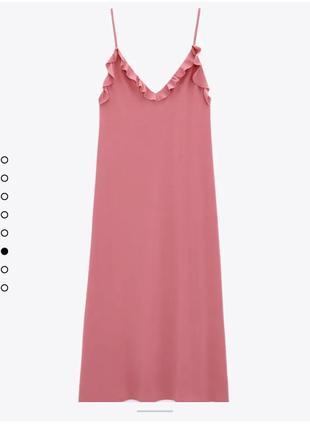 Сарафан : платье : pink mood