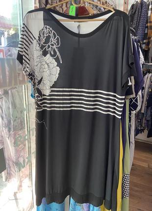 Платье туника большого размера турция 🇹🇷