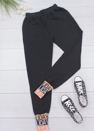 Женские спортивные брюки с манжетами