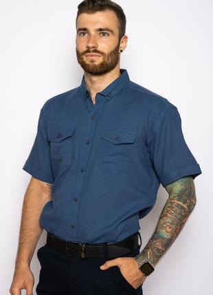 Рубашка однотонная с коротким рукавом 644f020, шведка