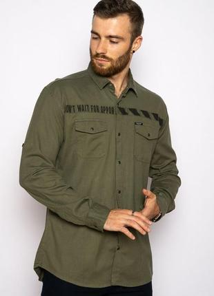 Рубашка с принтом на груди 644f006