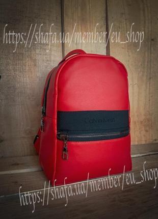 Новый классный качественный небольшой рюкзак кожа pu / сумка / городской