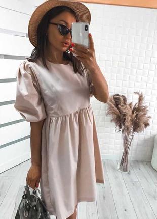Платье турецкий коттон